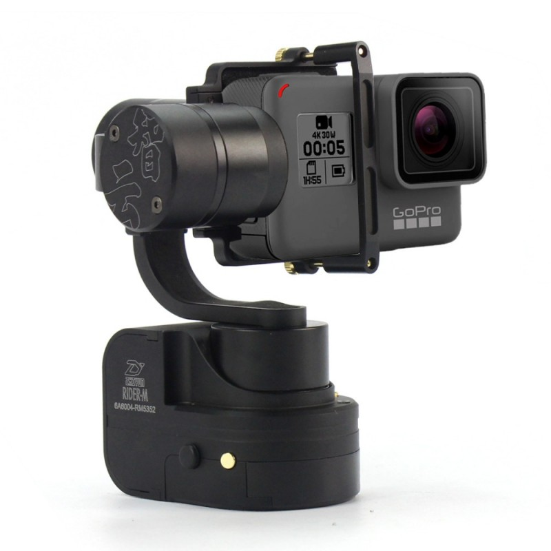 Zhiyun Tech Rider-M wearable gimbal