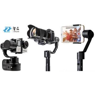 Zhiyun Tech Gimbal